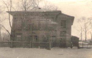 школа 1921г