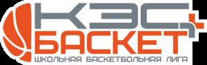 KesBasket-logo_horizontal