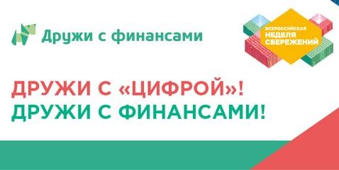 vashifinancy.ru
