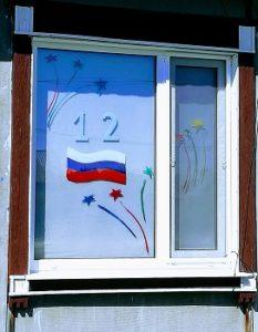 окна России Федосеевы
