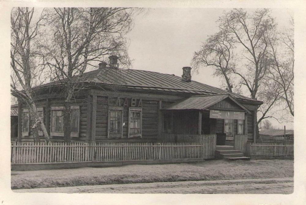 Школа 1902г